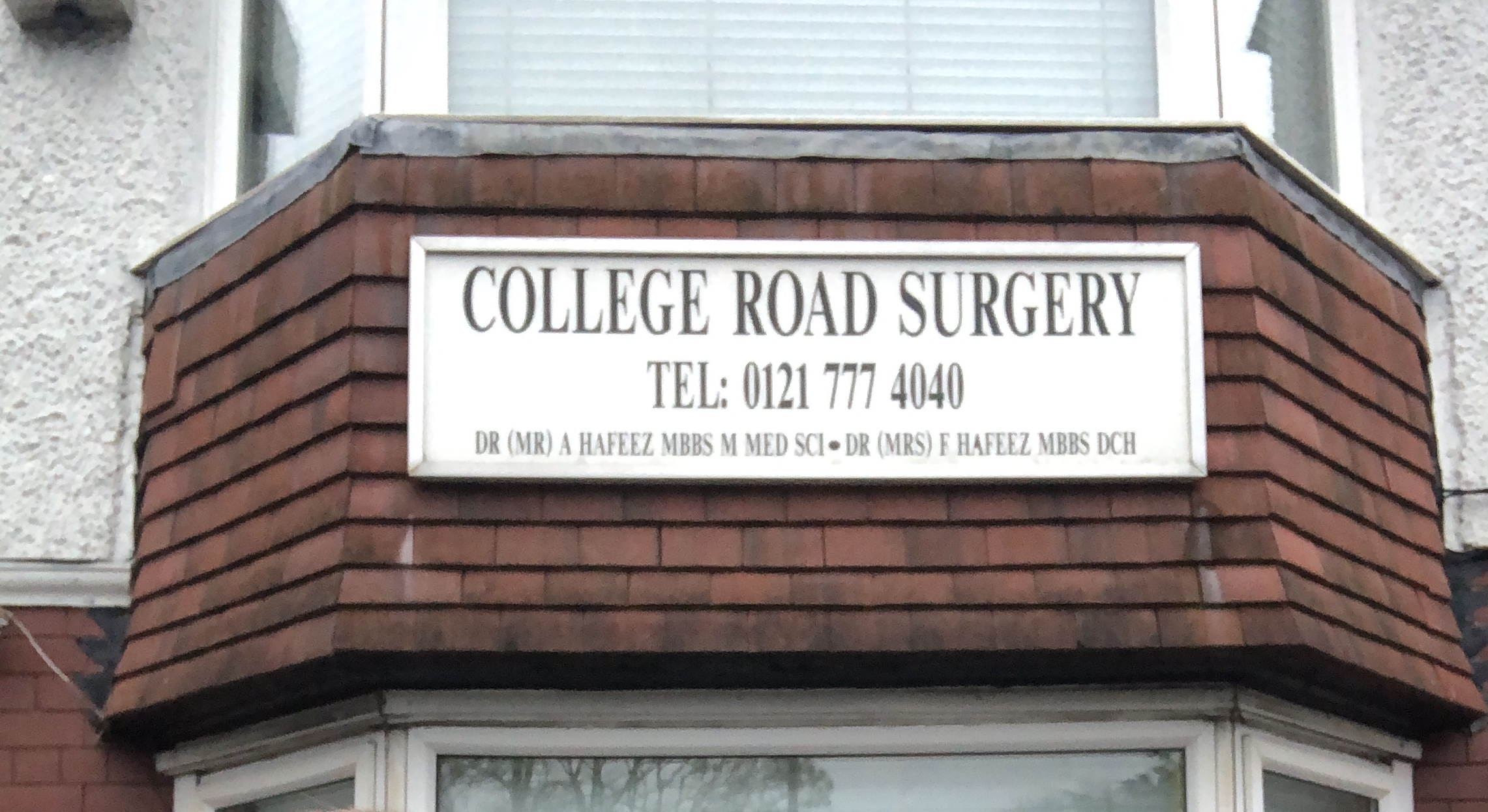 College Rd Surgery